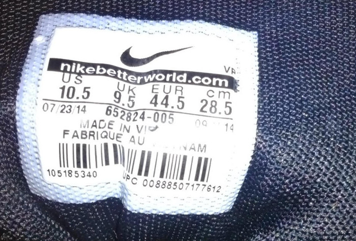 So my new Nikes is not 27.5 cm?